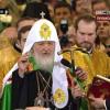 Интронизация Патриарха Московского и всея Руси Кирилла.