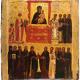 С праздником Торжества Православия!