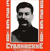 Пельмени сталинские-нежные