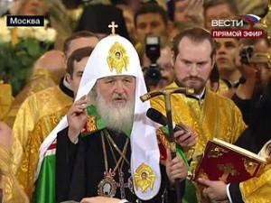 1 февраля 2009 г. Москва Храм Христа Спасителя.